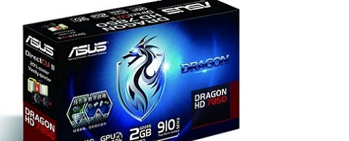 Asus Radeon HD 7850 DirectCU II Dragon Edition