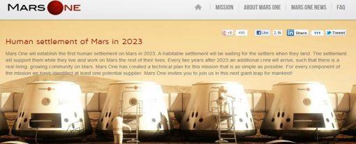 Mars One quiere colonizar Marte en 2023