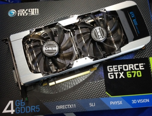 GeForce GTX 670 GC Edition 4 GB de Galaxy