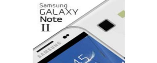 """Se """"Filtra"""" el nuevo Samsung Galaxy Note 2"""