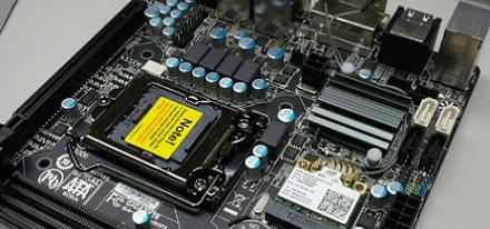 Gigabyte lanzará muy pronto su tarjeta madre H77N-WiFi