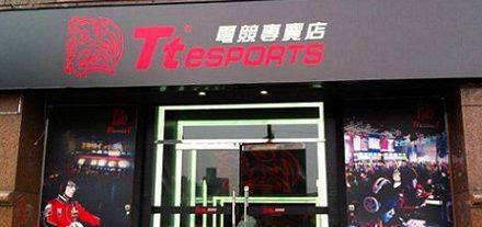 Tt eSports abre su segunda tienda al por menor Taipei
