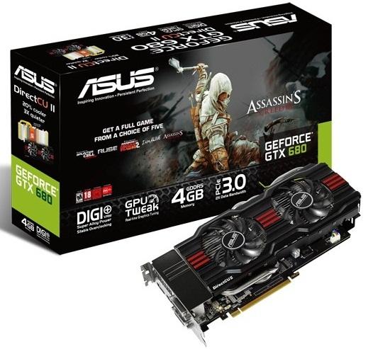 Asus ROG Bundle GPUs