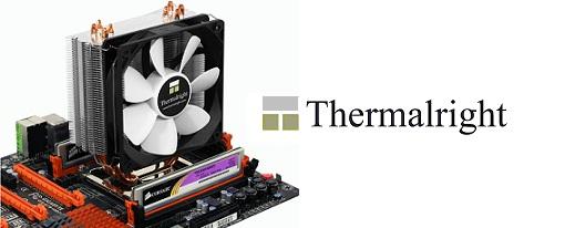El CPU Cooler True Spirit 120 de Thermalright recibe una actualización