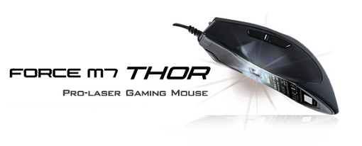 Nuevo ratón Gaming Force M7 Thor de Gigabyte