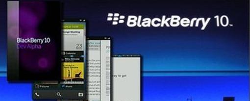 Blackberry Aristo ¿La resurección de RIM?