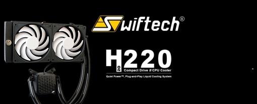 CES 2013 – Swiftech exhibirá su sistema de refrigeración líquida H220