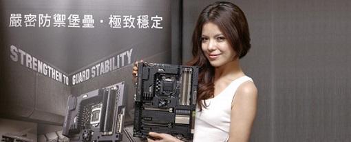 Asus presenta sus placas Z87 de la serie TUF