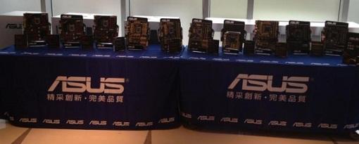 Asus presenta su alineación de tarjetas madres Z87