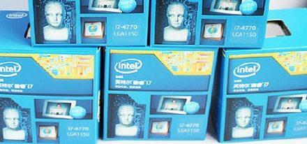 Intel confirma que anunciará sus CPUs Haswell en la Computex 2013, pero en China ya estan a la venta