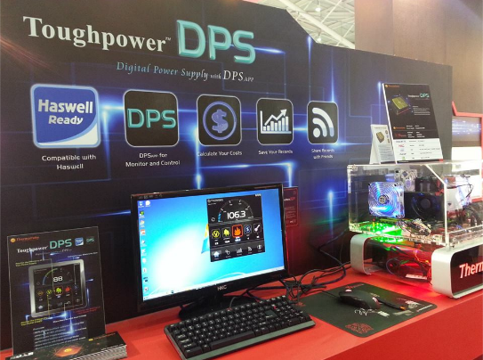 Toughpower DPS de Thermaltake-2