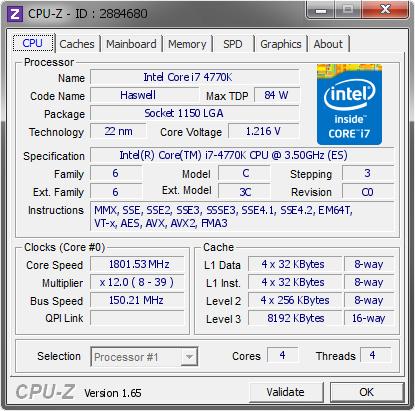 CPU-Z - G.Skill TridentX @ DDR3 4400 MHz