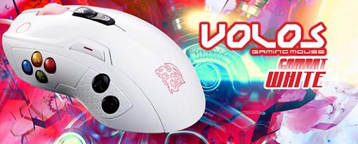 Ratón gaming Volos Combat White de Tt eSports