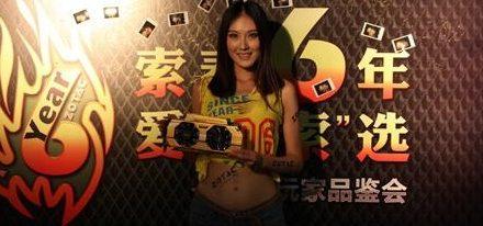 Zotac anuncia su tarjeta de video edición limitada Golden GTX 760 Extreme Edition