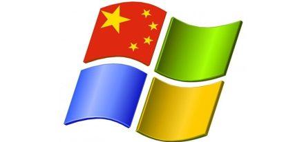 China no quiere abandonar XP