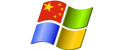 China no quiere abandonar XP