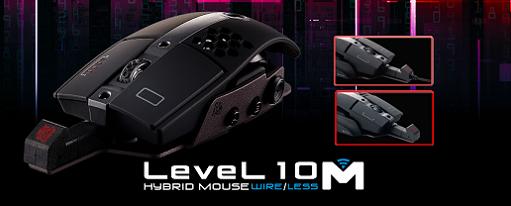 Tt eSPORTS Level 10 M Hybrid Mouse