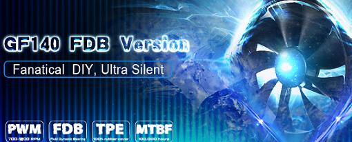 DeepCool presentó su nuevo ventilador GF140 FDB Version