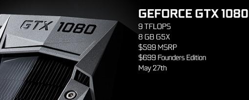 Nvidia hace oficial su tarjeta gráfica GeForce GTX 1080