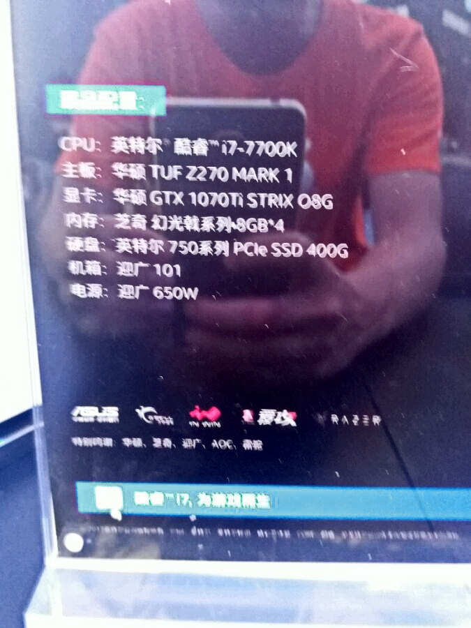 NVIDIA estaría preparando una GTX 1070 Ti